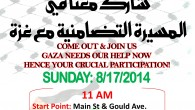 USPCN endorses the following mass march for Gaza in Paterson and Clifton, NJ, sponsored by the new Palestinian American Community Center: Paterson, NJ, USSunday, August 1711:00 AMMain St and Gould […]