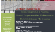 US Palestinian Community Network is a co-sponsor of BADIL Resource Center for Palestinian Residency and Refugee Rights' photo exhibition tour, Empowering Women in Palestine: Women's Perspectives of Forcible Displacement Photo […]