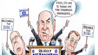 On Tuesday, Israeli PM Benjamin Netanyahu addresses a joint session of Congress. Although most of the media coverage will likely focus on Iran and the US domestic politics surrounding the […]