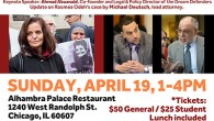 Co-sponsored by the Rasmea Defense Committee, Coalition to Protect People's Rights, and United States Palestinian Community Network (USPCN), amongst others. Buy tickets in advance.Eventbrite:https://www.eventbrite.com/e/supporting-defending-civil-rights-the-case-of-rasmea-odeh-tickets-15968305632 Consider sponsoring a table for youth […]